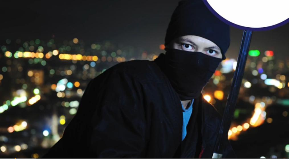 ninjajapan
